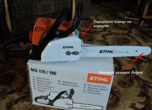 Бензопила ms 180 - лёгкая бензопила мощностью 1,5 квт