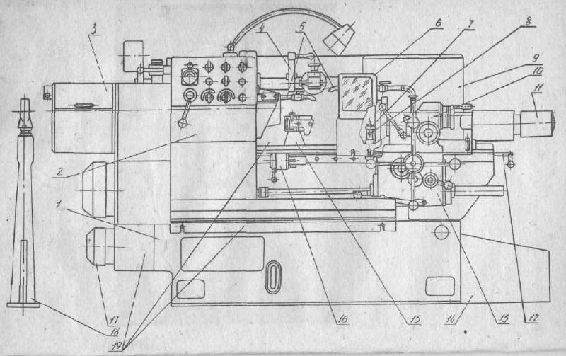 Токарно револьверный станок 1341