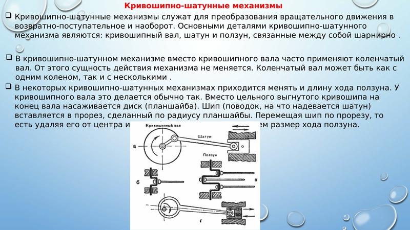 Принцип работы кулачков в двигателе