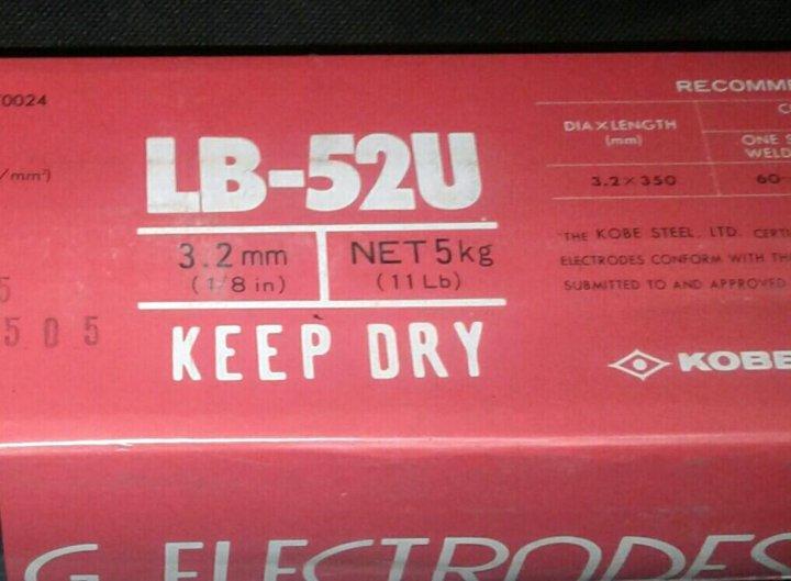 Электроды lb 52u: характеристики и сфера применения