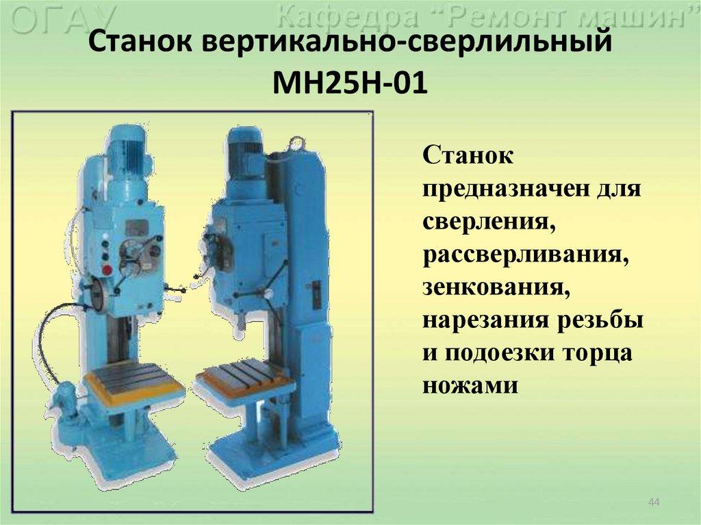 Координатно-расточные станки: характеристики, производители :: syl.ru