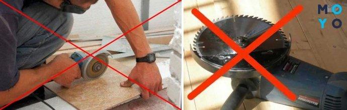 Как правильно работать болгаркой — техника, приемы, безопасность