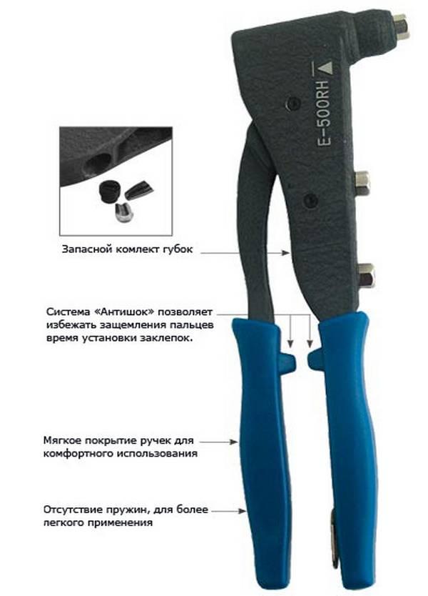 Ручной заклепочник: критерии подбора инструмента (120 фото)