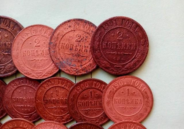 Как определить подлинность монеты царской россии в домашних условиях