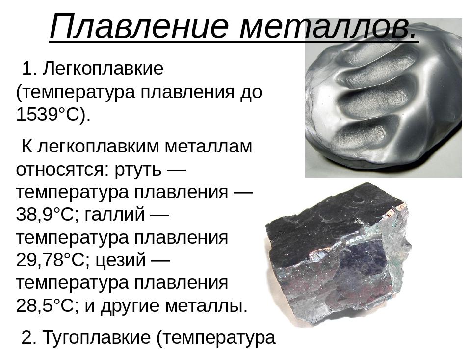Учимся определять медь и отличать ее от других металлов и сплавов — портал о ломе, отходах и экологии