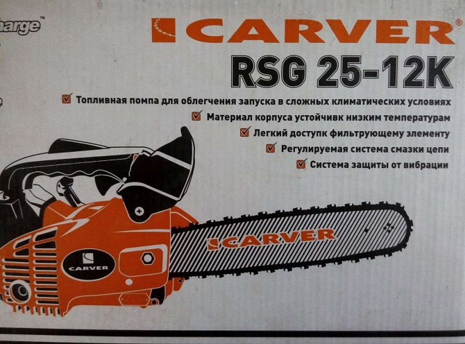 Обзор бензопил карвер (carver)