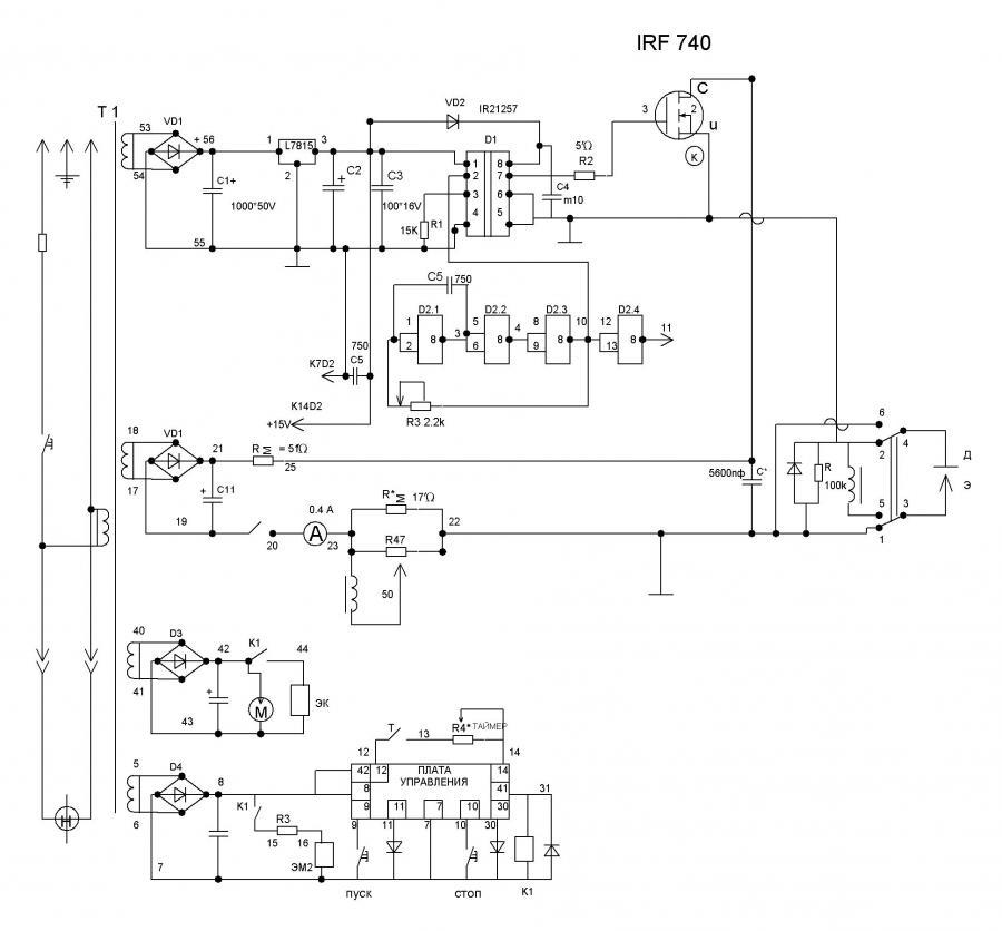Особенности электроэрозионной обработке металлических изделий