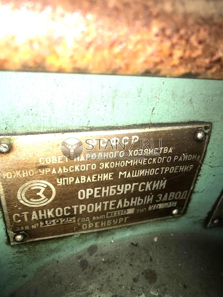 Строгальные станки по металлу: устройство, работа, видео