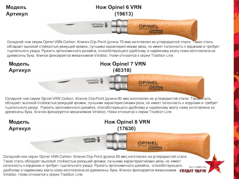 Лучшее сравнение ножевых сталей. топ сталей для ножей.