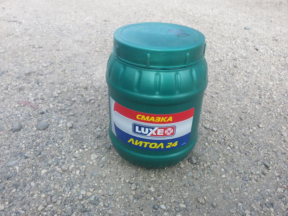 Смазка литол 24
