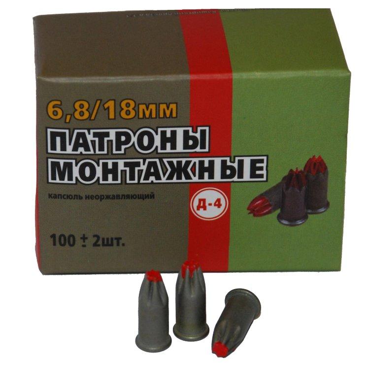 Инструментальный патрон (его варианты) советский патент 1983 года по мпк b23b31/04