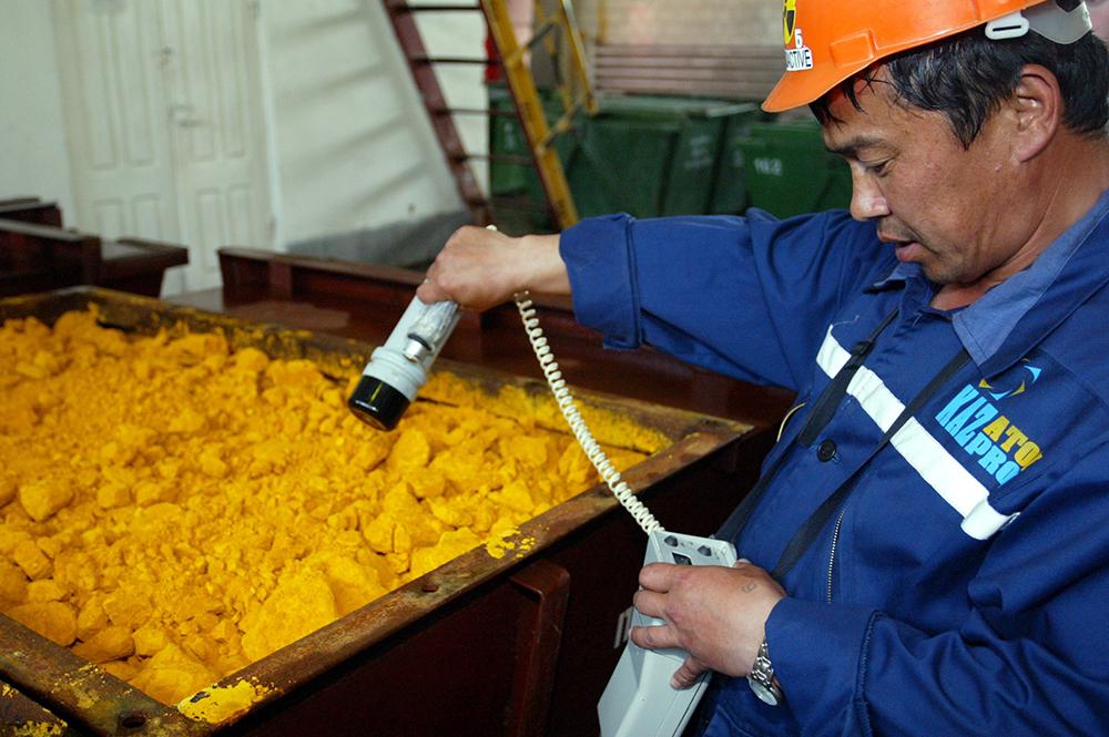Урановая руда: свойства, классификация, виды, методы добычи
