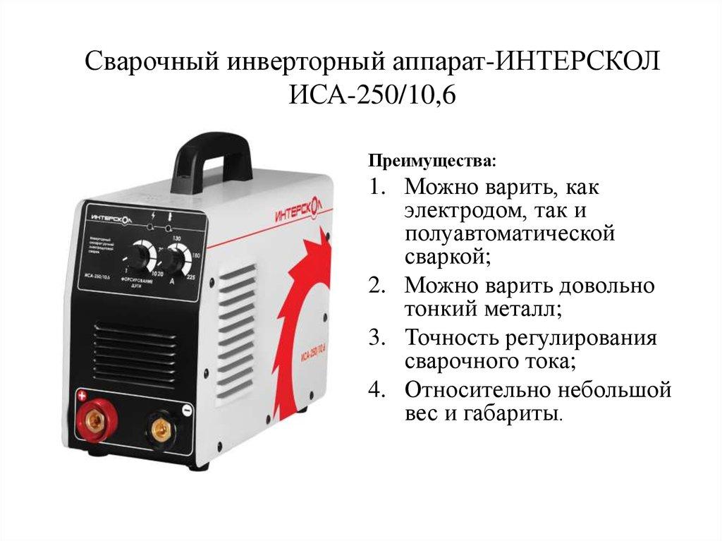 Dc/ac инвертор: принцип работы, схемотехника, встроенное по