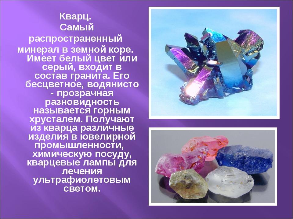 Натрия тетраборат (бура) | справочник по защите растений — agroxxi