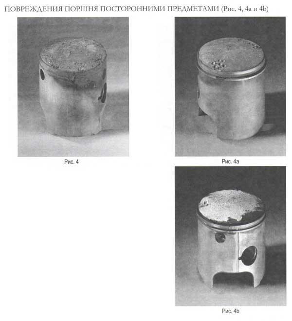 Ремонт бензопилы своими руками — разбор основных поломок и методов их устранения
