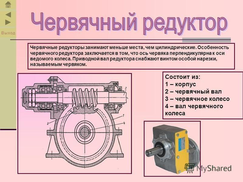 Газовый редуктор: устройство и назначение, виды с регулятором давления и пропановые