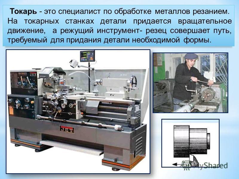 Классификация металлорежущих станков – все об оборудовании для обработки металла
