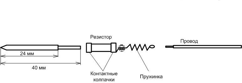Импульсный паяльник своими руками схема. как сделать импульсный и миниатюрный паяльник своими руками