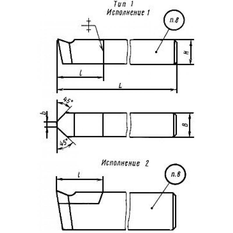 Резцы по металлу для токарного станка — характеристика инструмента