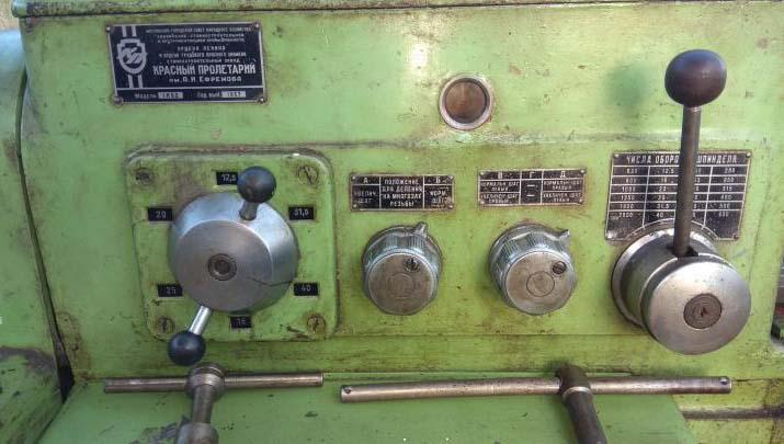 Промышленный   металлорежущий   универсальный токарно-винторезный токарный станок  аналог 1к62,16к20  склад пермь - ооо «уралстанкосервис» предлагает большой выбор промышленных станков |