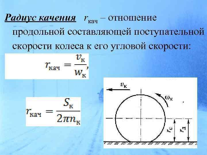 1.2 определение радиуса кривошипа и длины шатуна