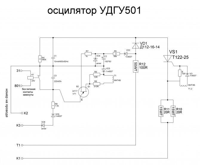 Плазморез приставка к инвертору. изготовление плазмореза из инвертора своими руками: инструкция, схемы, видео