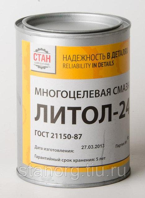 Смазка литол 24, характеристики, где применять, отызывы