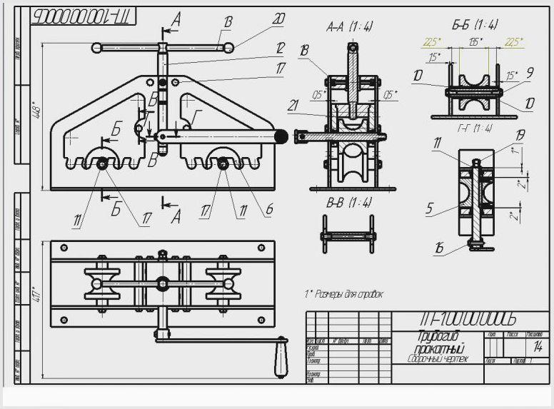 Трубогиб своими руками: фото и чертежи для изготовления