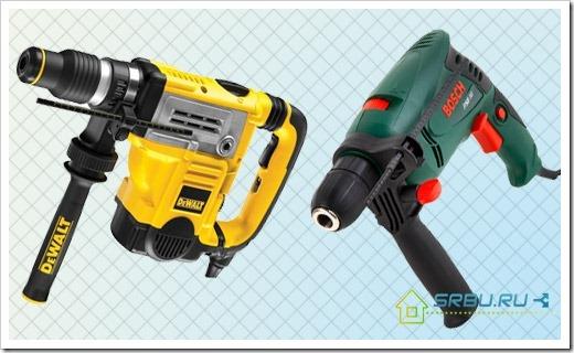 Сравнение перфоратора и ударной дрели для использования в домашних условиях