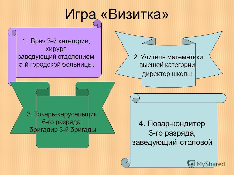 Токарь-расточник 3-го разрядадолжностная инструкция