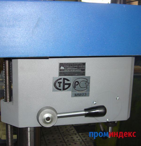 Сверлильный станок гс2112: отзывы, описание и характеристики, видео