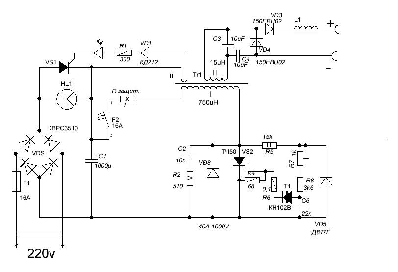 Полуавтомат сварочный своими руками: схема и инструкция по сборке