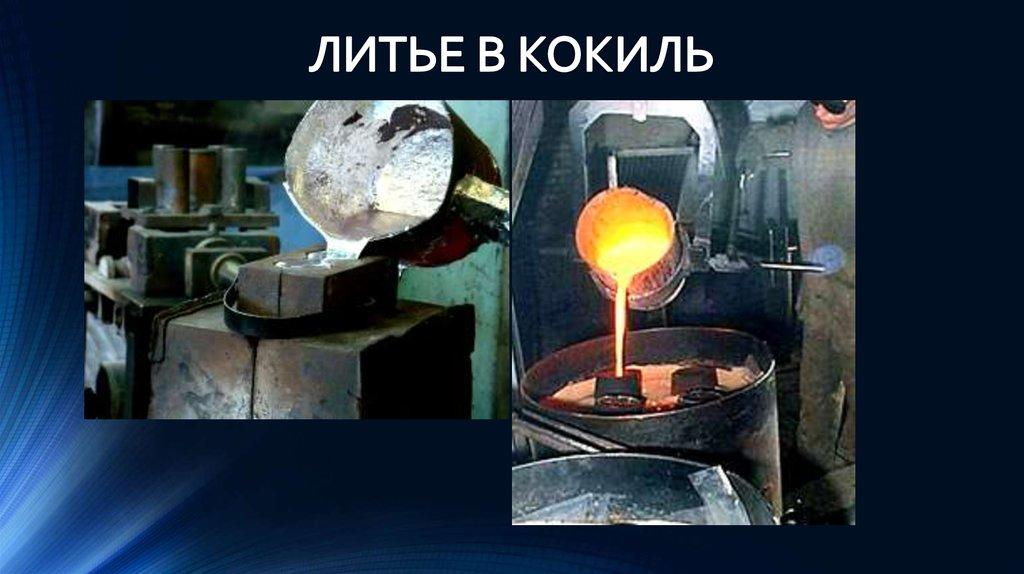 Цинковый сплав: ржавеет или нет, вреден ли, материал