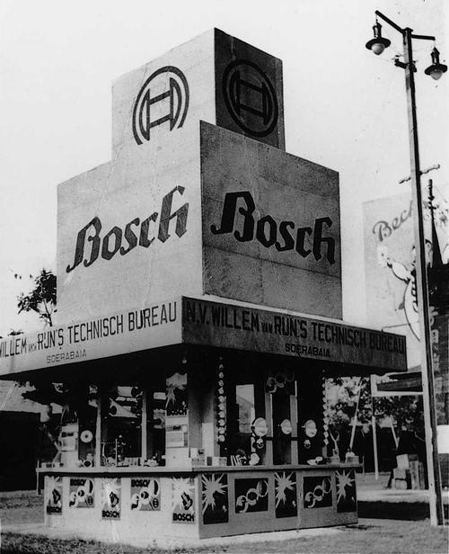 Где собирают стиральные машины bosch: где производят стиралки бош для россии, страны-производители в мире, на каком заводе качество сборки и производство лучше?