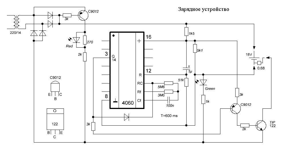 Чем можно зарядить аккумулятор шуруповерта
