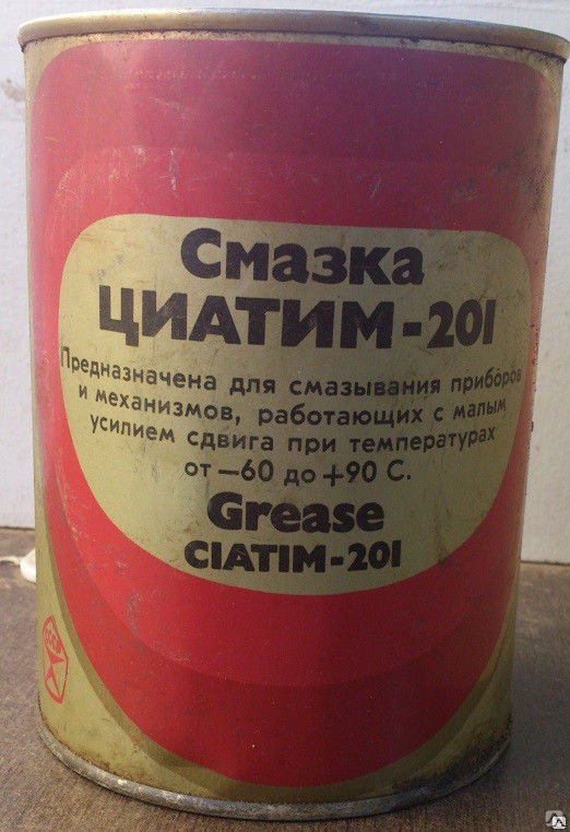Циатим-221: характеристики и применение смазки, аналоги, гост
