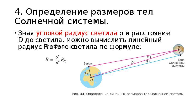 1.2 определение радиуса кривошипа и длины шатуна. расчет детали пресса при помощи пакета программ сапр - курсовая работа